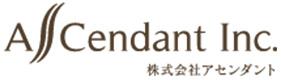 株式会社アセンダント