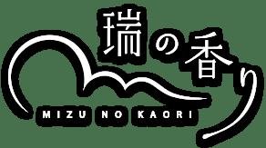箱根強羅温泉 瑞の香り